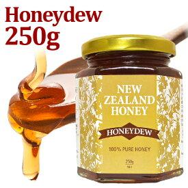 ハニーデュー 250g 非加熱 の 100%純粋 生はちみつ ニュージーランド 天然 純粋 はちみつ ハチミツ 蜂蜜
