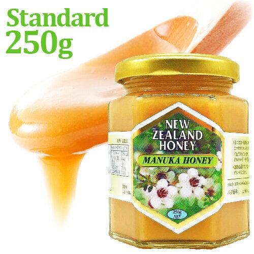 スタンダードマヌカハニー 250g (MGO 50相当) はちみつ|非加熱 100%純粋 生マヌカ|ハニーマザー オーガニック manuka マヌカはちみつ 生はちみつ ハチミツ 蜂蜜