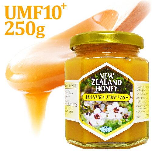 マヌカハニー UMF 10+ 250g (MGO 263〜513相当) はちみつ|非加熱 100%純粋 生マヌカ|ハニーマザー オーガニック manuka マヌカはちみつ 生はちみつ ハチミツ 蜂蜜;
