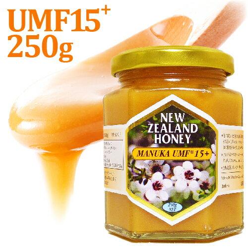 マヌカハニー UMF 15+ 250g (MGO 514〜828相当) 非加熱 100% 純粋 生マヌカ はちみつ ハチミツ 蜂蜜