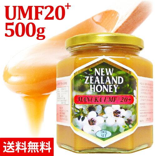 マヌカハニー UMF 20+ 500g (MGO 829以上) はちみつ|非加熱 100%純粋 生マヌカ|ハニーマザー オーガニック manuka マヌカはちみつ 生はちみつ ハチミツ 蜂蜜