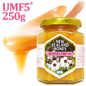 マヌカハニー UMF5+ 250g (MG83〜146相当) はちみつ|非加熱 100%純粋 生マヌカ|ハニーマザー オーガニック manuka マヌカはちみつ 生はちみつ ハチミツ 蜂蜜