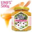 マヌカハニー UMF5+ 500g (MGO83〜146相当) はちみつ 非加熱 100%純粋 生マヌカ ハニーマザー マヌカはちみつ 生はち…