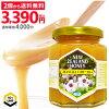 manukahani UMF 10+250g(MGO263~365适合)蜂蜜非的加热100%纯粹性;