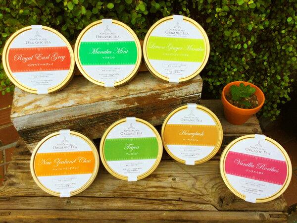 無農薬栽培 ハーブティー 【ゴールド缶入】15 ティーバッグ7種類からお選びいただけます ギフトにも最適