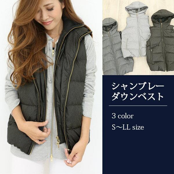 ジャケット 冬 シャンブレ— ダウンベスト S M L LL レディース あす楽