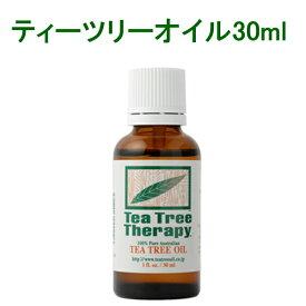 ティーツリーオイル 30ml(エッセンシャルオイル/天然100%精油)正規輸入