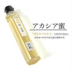 【 蜂の雫蜜 】 (アカシア蜜, 300g) はちみつ 生蜂蜜 国産 非加熱 無添加 完熟 純粋 オーガニック 純粋天然100 健康 美容 ギフト