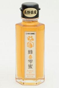 【 蜂の雫蜜 】 (高原蜜, 150g) はちみつ 生蜂蜜 国産 非加熱 無添加 完熟 純粋 オーガニック 純粋天然100 健康 美容 ギフト