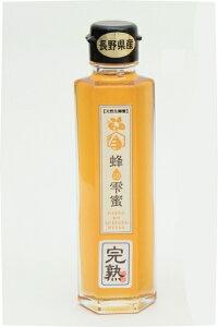 【 蜂の雫蜜 】 (もちの木蜜, 225g) はちみつ 生蜂蜜 国産 非加熱 無添加 完熟 純粋 オーガニック 純粋天然100 健康 美容 ギフト