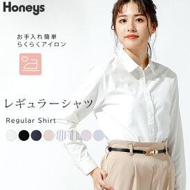 ブラウス シャツ レディース 長袖 オフィス シワになりにくい 通勤 通学 ストライプ 無地 Honeys ハニーズ レギュラーシャツ