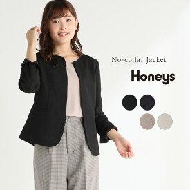 ジャケット レディース フォーマル ビジネス ノーカラー 春 夏 秋 冬 Honeys ハニーズ ノーカラージャケット