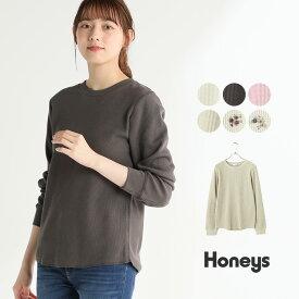 トップス Tシャツ ロンT レディース 長袖 ワッフル 春 夏 秋 冬 Honeys ハニーズ ワッフルクルーネックT