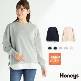 トップス カットソー プルオーバー レディース 長袖 重ね着風 裏起毛 秋 冬 Honeys ハニーズ 裾異素材プルオーバー
