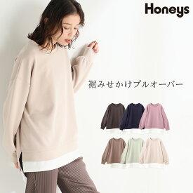 yukikoさんコラボアイテム トップス レディース 長袖 重ね着風 ゆったり 秋 冬 Honeys ハニーズ 裾みせかけプルオーバー