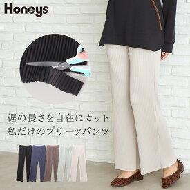 yukikoさんコラボアイテム パンツ プリーツパンツ セルフカット レディース ゴム 秋 冬 Honeys ハニーズ プリーツパンツ