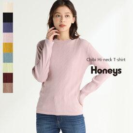 トップス Tシャツ カットソー レディース 長袖 無地 綿100% おしゃれ 秋 冬 Honeys ハニーズ ランダムテレコTシャツ