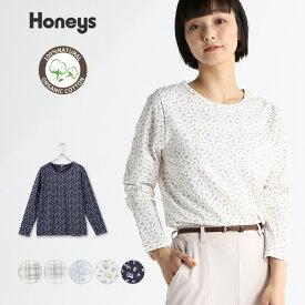 トップス Tシャツ レディース 柄 長袖 綿 オーガニックコットン チェック 花柄 Honeys ハニーズ 総柄Tシャツ