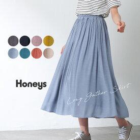 スカート ロングスカート ギャザー ウエストゴム スラブ 無地 おしゃれ レディース 春 夏 Honeys ハニーズ ロングギャザースカート