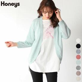 カーディガン 羽織り 軽量 ウォッシャブル 洗える 冷房対策 ゆったり レディース 春 夏 Honeys ハニーズ 8分袖ラウンドカーデ