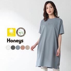 ワンピース Tシャツワンピ 綿 コットン ロゴ UVカット ゆったり レディース 春 夏 Honeys ハニーズ ロゴ入りクルーワンピース