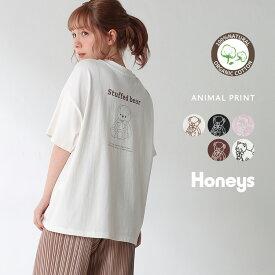 トップス Tシャツ 刺繍 ワンポイント 綿 オーガニックコットン おしゃれ レディース 夏 Honeys ハニーズ アニマルTシャツ