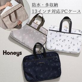 鞄 かばん ケース PCケース ファスナー ポケット はっ水 花柄 ロゴ クッション おしゃれ レディース Honeys ハニーズ PCケース