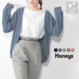 トップス カーディガン ラウンド 抗菌加工 羽織り シンプル おしゃれ レディース 秋 冬 Honeys ハニーズ 抗菌ラウンドカーデ