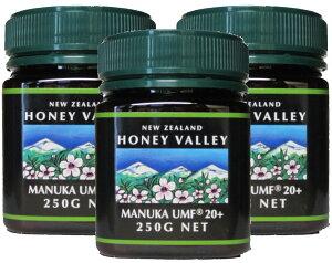 【送料無料】マヌカハニーUMF20+ (250g 3瓶セット)【無添加天然蜂蜜(はちみつ)】【UMF値検査証明書写付】