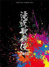 滝沢歌舞伎2018(DVD3枚組) (初回盤B)