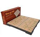 マグネット 将棋 本格派 子供 大人 楽しめる 対戦 ゲーム コンパクト 折りたたみ ポータブル 決定版 教育 玩具 知能 …
