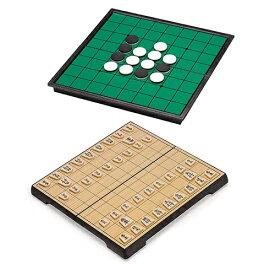 将棋 リバーシ 二つセット マグネット式 おもちゃ ゲーム 折りたたみ 収納 こども 旅行 初心者 こども 大人向け ボードゲーム