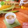【健康茶】玉米茶 4g×45包×20袋(3600g大容量茶包装)北海道产 <玉米茶 日本产 不含咖啡因 孕妇可安心饮用 血压测定>