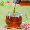 Rooibos f