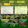 -日本粉綠 220 g 鹿兒島從茶茶葉 100%綠茶超級綠茶 / se / 02P19Dec15