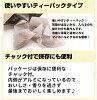 【健康茶】黑豆茶 6gx50包x20袋(6000g大容量茶包装)北海道产 <日本产 黑豆 不含咖啡因>