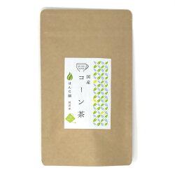 【送料無料国産100%の美容健康茶】国産コーン茶【ノンカフェイン】