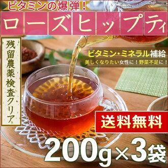 Rosehip tea from Chile 200g x 3 packs - no caffeine
