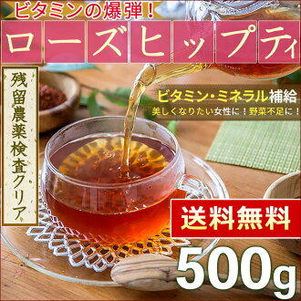 T hip 500 g-rose hip tea fine rosehips / se /