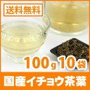 Ichocha-s-100gx10
