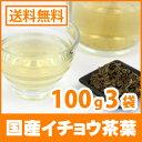 Ichocha-s-100gx3
