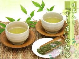 -茶粉抹茶粉茶壽司(100 g x 2 個) < 出水粉和茶粉茶日本 OK &gt; 運輸軌道 / 安全 /
