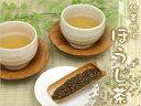 [日本茶 給茶機用] 給茶機用ほうじ茶 茶葉タイプ(200g x 20本)[宅配便配送 送料無料] /ホ/