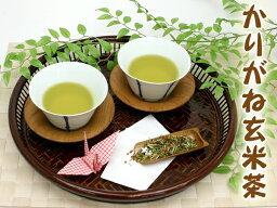 -< 幹日本茶和禮物選項批發綠茶茶出棕褐色的水好 &gt; 的玄米茶綠色雁金糙米茶 100 g × 3 袋和航運正軌] / e / 02P05Nov16