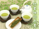 [日本茶 給茶機用] 給茶機用煎茶 茶葉タイプ(200g x 20本)[宅配便配送 送料無料] /ホ/