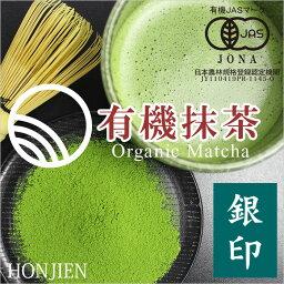 ♦ 有機種植綠茶 AG 跡象 30 克袋綠茶抹茶綠茶粉
