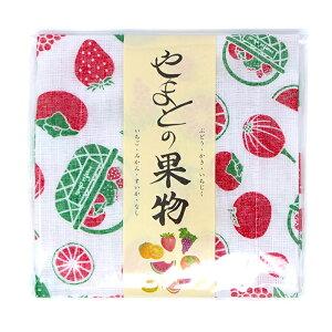 ■【茶道具 布巾】やまとの果物 【追跡メール便対応】(z) 【 ふきん 日本製 キッチンクロス 手肌拭き タオル 母の日 】