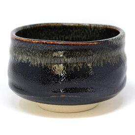 茶道具 美濃焼 ゆず天目 抹茶茶碗 日本製 国産 抹茶碗 抹茶椀 茶わん 茶道 和食器 うつわ 器 (M-1433)