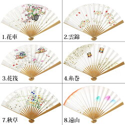 【茶道具・扇子】花月扇白竹上5寸