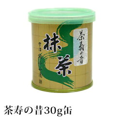 【抹茶・京都山政小山園の抹茶(濃茶)】茶寿の昔
